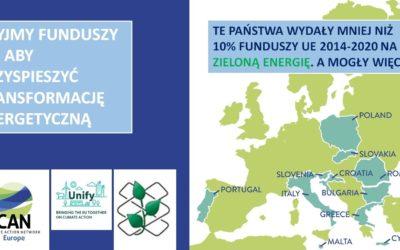 RZECZPOSPOLITA: Fundusze unijne można wydać lepiej